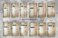 Варианты наполнения шкаф-купе 2500