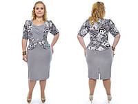 Платья размера 48 - 62 оат200, фото 1