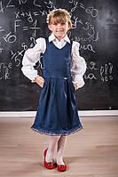 Сарафан школьный с пышной юбкой