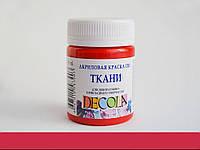Текстильная краска Красная, Декола