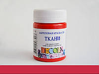 Текстильная краска Красная, Декола по ткани Decola 50мл