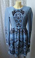 Сукня вечірня Needle&Thread р. 40-42 7024