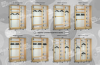 Варианты наполнения шкаф-купе 1800