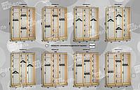 Варианты наполнения шкаф-купе 1900-2000