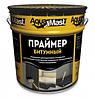 Праймер битумный AquaMast (8 кг)