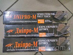Сварочные электроды Дніпро-М Ø 3мм 2,5кг, фото 2