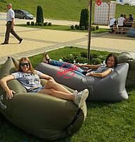 Надувной диван-шезлонг Gamachok