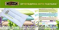 Фито Подушка Zastelli Антистресс 50х70