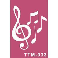 """Трафарет для дизайна био-тату """"Музыкальная пауза"""""""