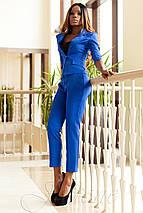 Офисный женский костюм    Ясмин 2 jd, фото 3