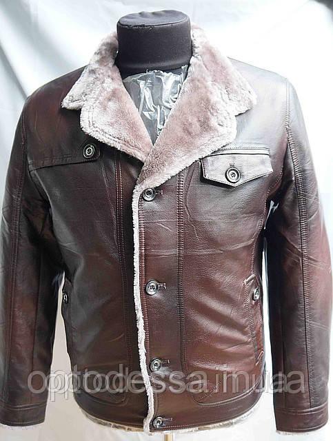 Зимние куртки по минимальным ценам.