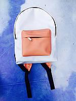 Белый рюкзак из эко-кожи с персиковым карманом