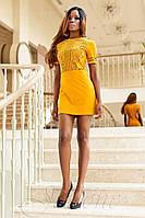 Стильное короткое  горчичное платье Луиза   42-48 размеры Jadone