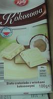 Белый шоколад с кокосом Katy 100g