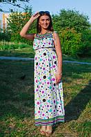 Сарафан для беременных яркого цвета