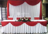 Оформление живыми цветами, драпировка тканью, свадебное оформление зала, выездной церемонии