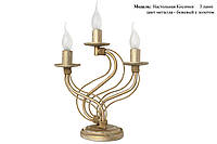 Настільна лампа Косичка 3 свічки