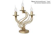 Настольная лампа  Косичка 3 свечи
