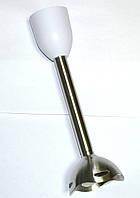 Насадка измельчитель (блендерная ножка) для блендера Saturn ST-FP9061
