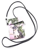 Маленький детский кошелек для ношения на шее Б/Н art. 27-05