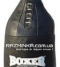 Боксерська груша из кирзы (95х26 см, вес 16 кг) , фото 7