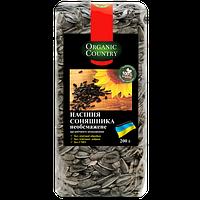 Семечки подсолнечника органические, Украина, 200 г, ORGANIC COUNTRY