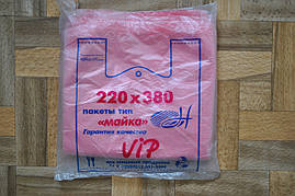 Полиэтиленовый пакет майка №1 Luxe VIP 220*380 Ника-Пласт