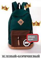 Стильный рюкзак 2 ММ Супер!! В наличии!! цвет зелёный + коричневый  Оригинал ,высококачественный,  фабричный!