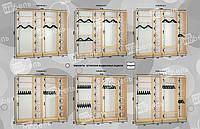 Варианты наполнения шкаф-купе 3100