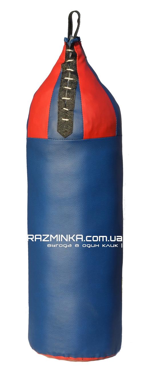Спортивная груша из кожвинила (95х26 см, вес 16 кг)  - оптово-розничный интернет магазин Разминка в Днепре