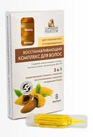 Восстанавливающий комплекс в ампулах для окрашенных и поврежденных волос Домашние Рецепты