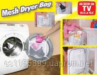 Мешок-сетка для деликатной стирки белья Mesh Dryer Bag