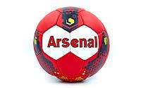 Мяч футбольный №5 Гриппи 5сл. ARSENAL FB-0047-5102 (№5, 5 сл., сшит вручную)