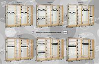 Варианты наполнения шкаф-купе 3200
