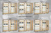 Варианты наполнения шкаф-купе 3300