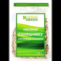 Семечка подсолнечника очищенная нежаренная, 150 г, NATURAL GREEN
