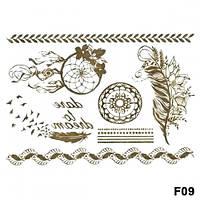 """Татуировка золотом """"Ловец снов"""""""