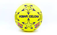 Мяч футбольный №5 Гриппи 5сл. BARCELONA FB-0047-121 (№5, 5 сл., сшит вручную)