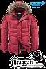 Мужская яркая зимняя куртка Braggart Dress Code арт. 4598