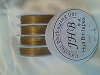 Проволока для бисероплетения золотая 25м