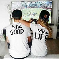 Футболки парные Mr. GOOD Mrs. LIFE