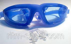 Очки для плавания SAILTO HP8600