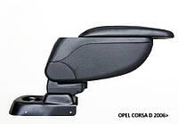 Подлокотник Armcik S2 Opel Corsa D 2006-2014 со сдвижной крышкой, фото 1