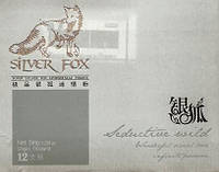 Серебряная лиса, Silver Fox Сильвер