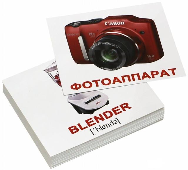 Карточки Домана Техника рус и англ