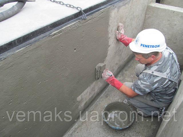 Пенетрон. Гидроизоляция бетона