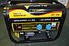 Бензиновий генератор FORTE FG2500 на 2,3 кВт. 220 V