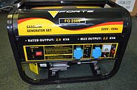 Бензиновый генератор FORTE FG2500 на 2,3 кВт. 220 V