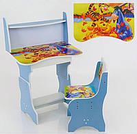 Детский стол и стульчик