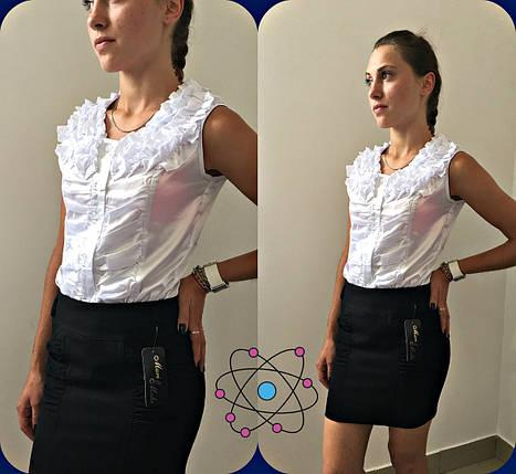"""Атласная школьная блуза для девочки """"Odry"""" с рюшами, фото 2"""